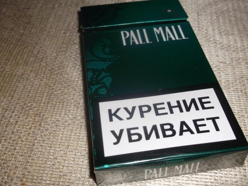 """ментоловые сигареты с надписью """"курение убивает"""""""